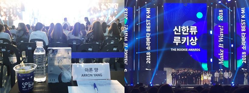 未來美8分鐘面膜為台灣開架熱銷面膜,為台灣第一也是唯一受邀的台灣保養品牌 首個台灣品牌「未來美」受邀出席韓流音樂盛會