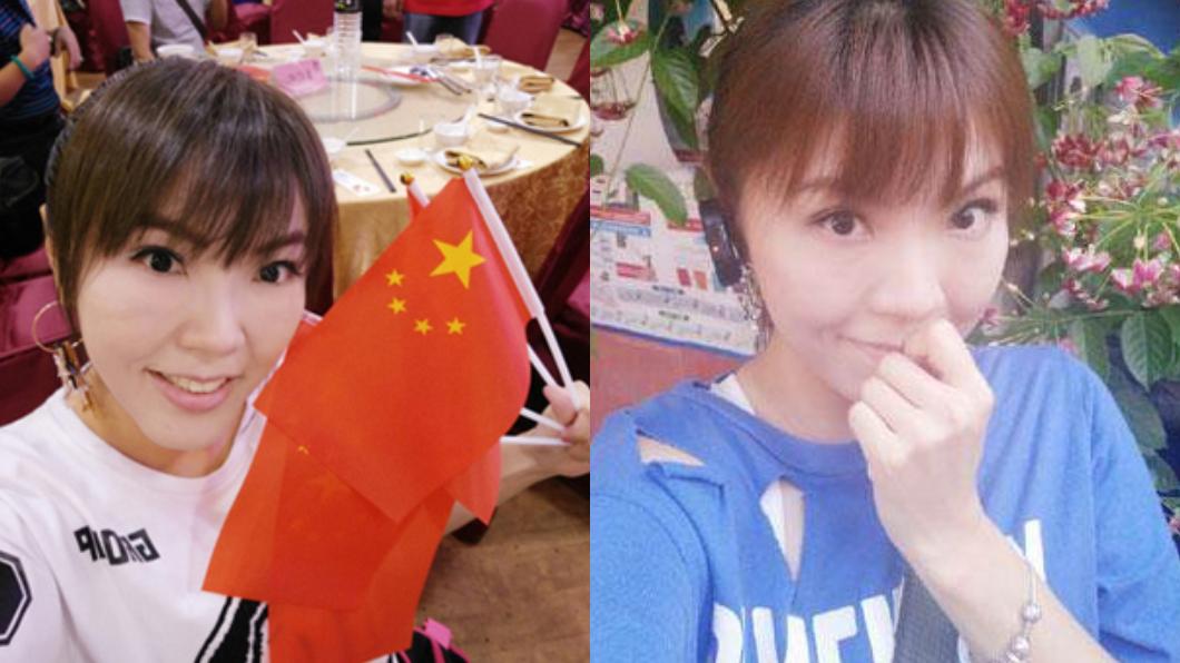翻攝/微博 劉樂妍高喊「血洗台灣」 號召陸網友為國捐軀「搞聯姻」