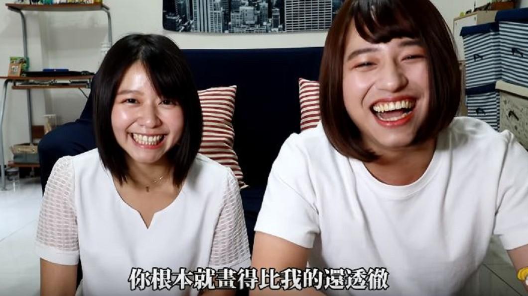 圖/翻攝自大可俊YouTube
