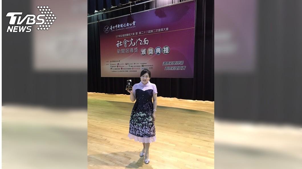 圖/TVBS 《一步一腳印‧發現新台灣》 獲社會光明面新聞報導獎