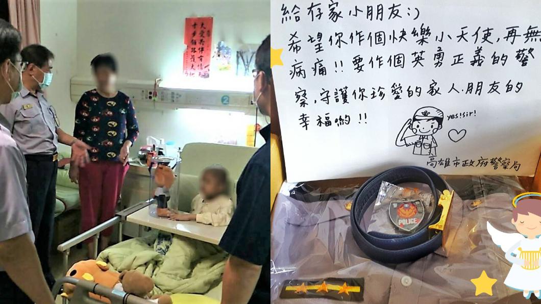 圖/高雄市政府警察局 癌童生前立志從警!暖警備特製小制服 幫他完成遺願