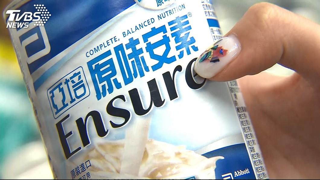 圖/TVBS資料畫面 營養品再爆結塊 亞培:取得產品調查中