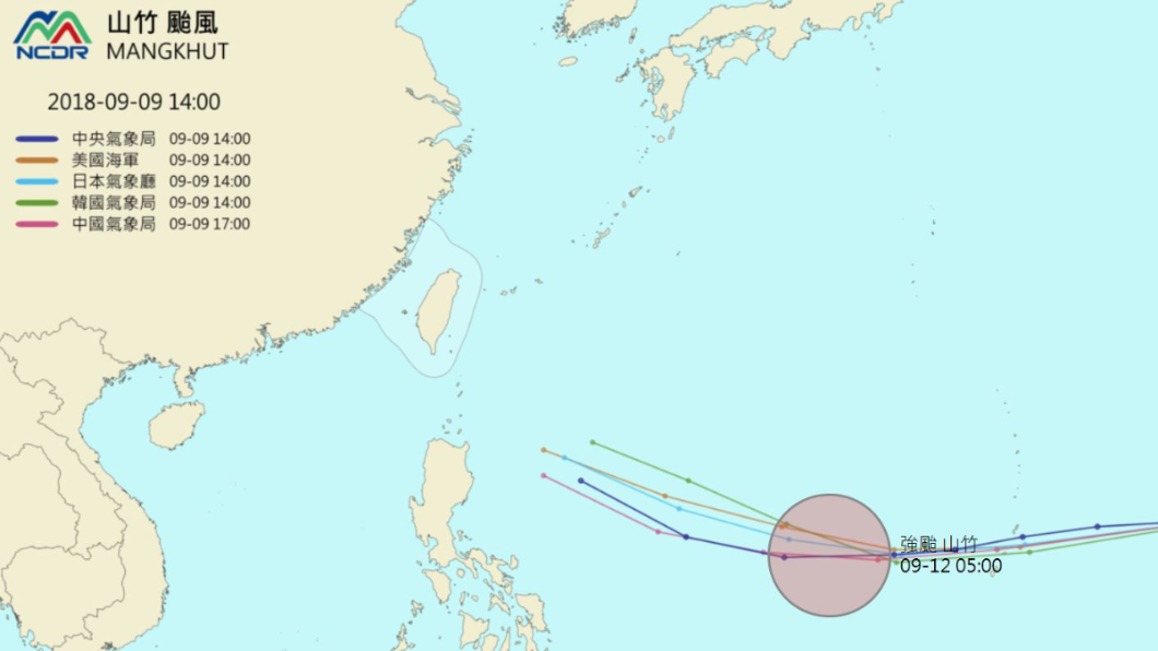 各國颱風路徑預報,山竹颱風可能威脅台灣。翻攝NCDR