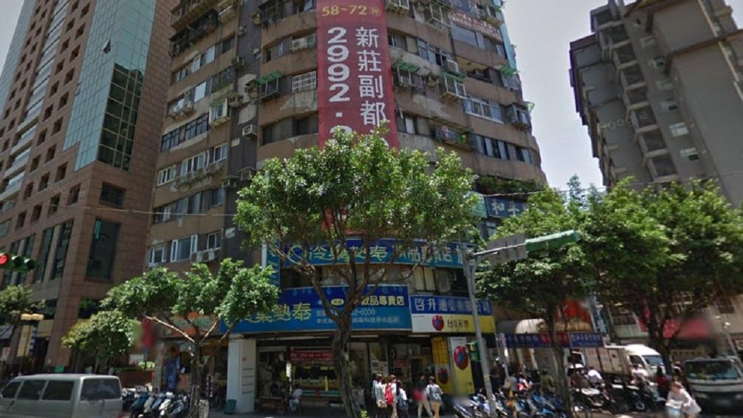 圖/翻攝自Google Map網站 怪房東信義區電梯大樓免費住 開條件限女會照顧男人