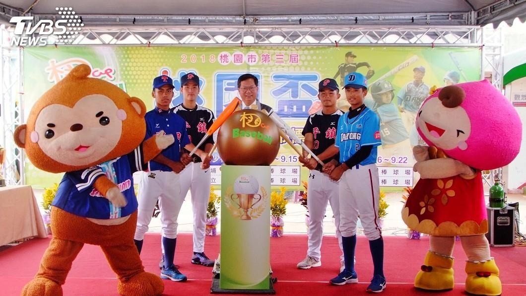 圖/中央社 桃園盃少棒青少棒開打 56支隊伍競逐冠軍