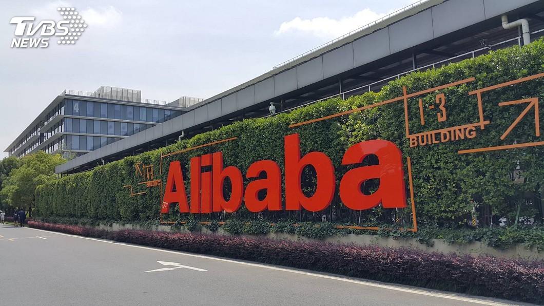 圖/中央社 淘寶今年拿到執照 阿里巴巴擴大布局台灣