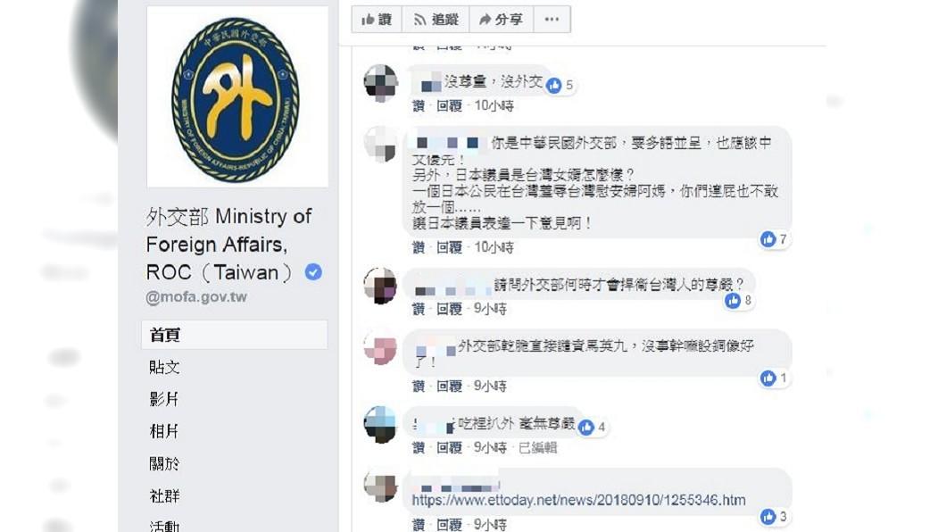 圖/翻攝自外交部臉書