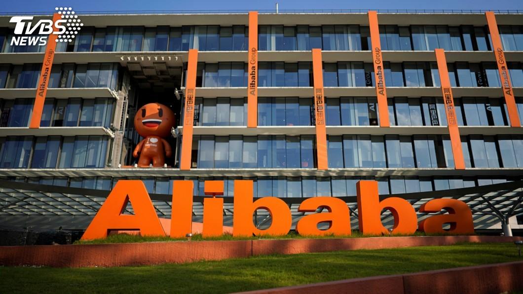 圖/達志影像路透社 馬雲宣布傳承計畫 阿里巴巴股價慘綠回應