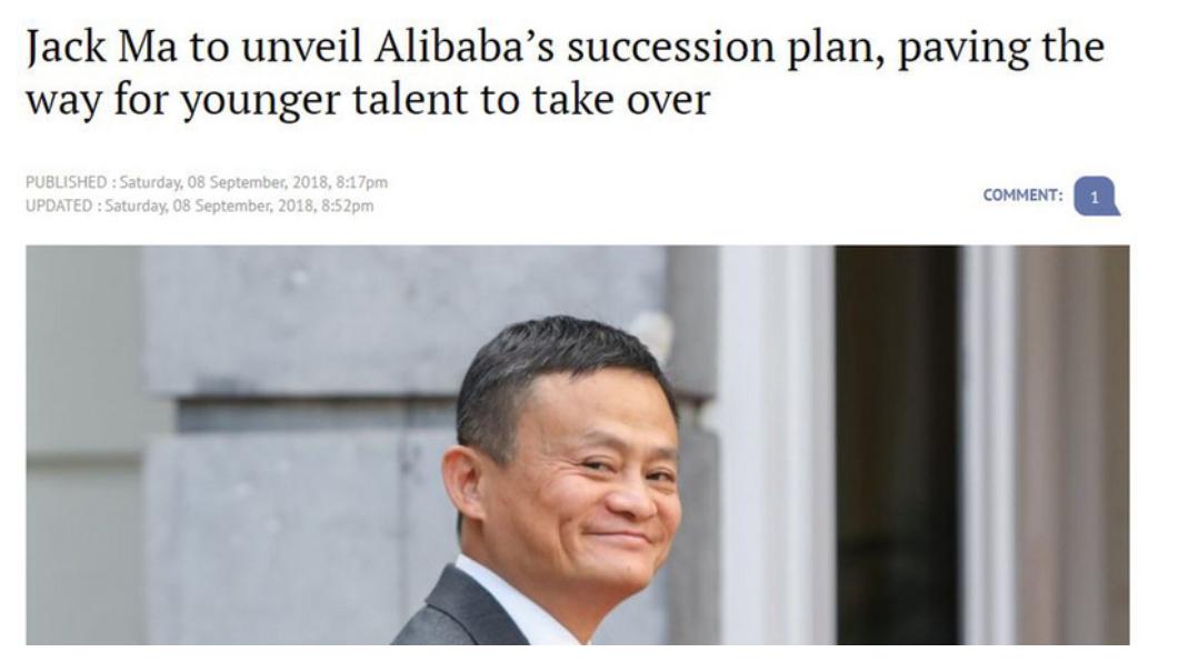 阿里旗下6大主要事業體,馬雲就控制了4個,掛有董事身份者就有40多家,他個人在市值4000多億美元的阿里巴巴持股達6。4%,身價逾390億美元,不論是否年年都是中國首富,但可以確信的是,無論馬雲是有沒有續任阿里董事局主席,他永遠還是那個牢牢掌控阿里巴巴最高權力的靈魂人物!  圖/中央社