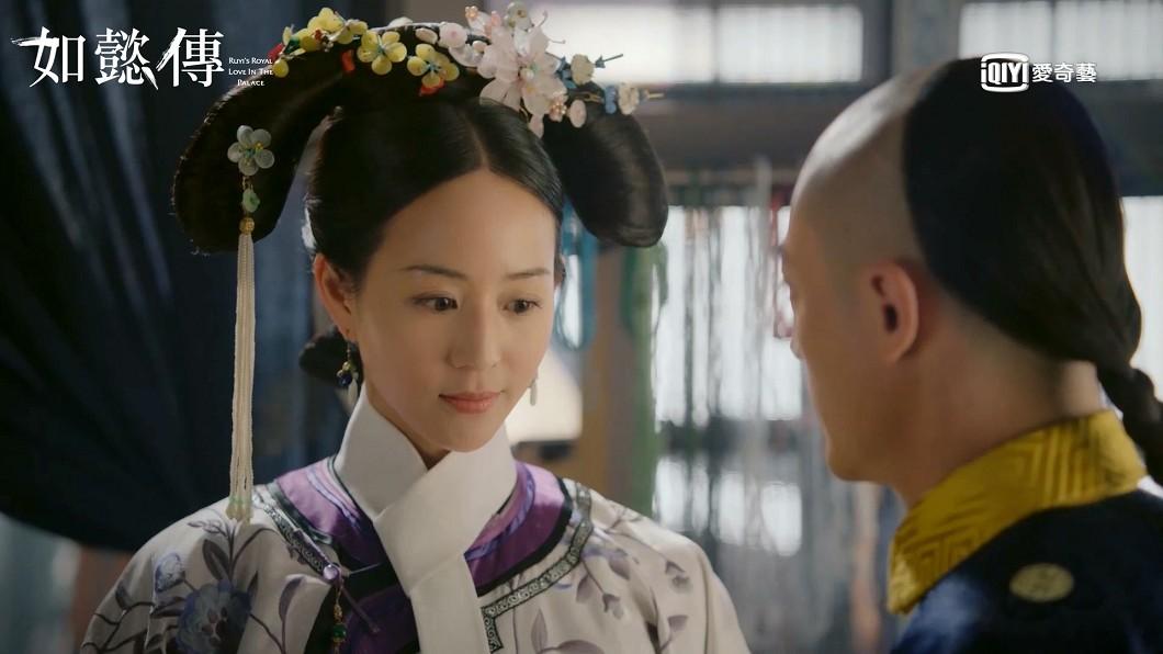 近期演出《如懿傳》的張鈞甯也上榜。(圖/愛奇藝台灣站提供)