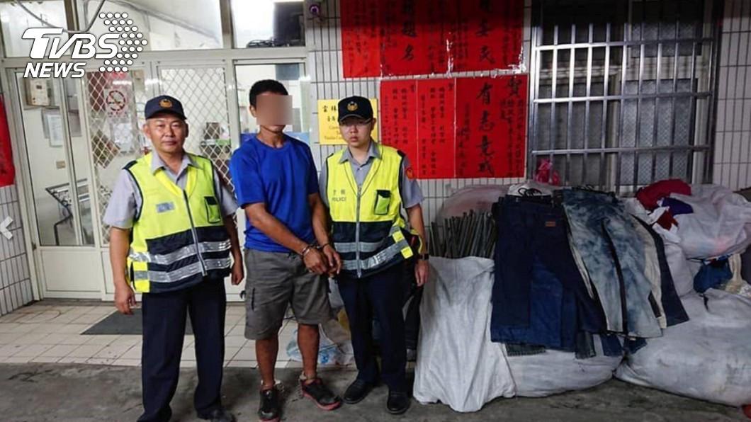 圖/雲林縣警察局網站