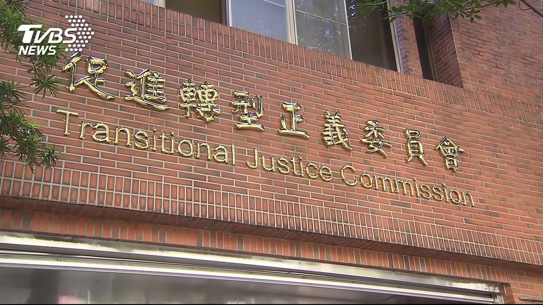 圖/TVBS 促轉會人事過關 民進黨團盼續完成開放政治檔案
