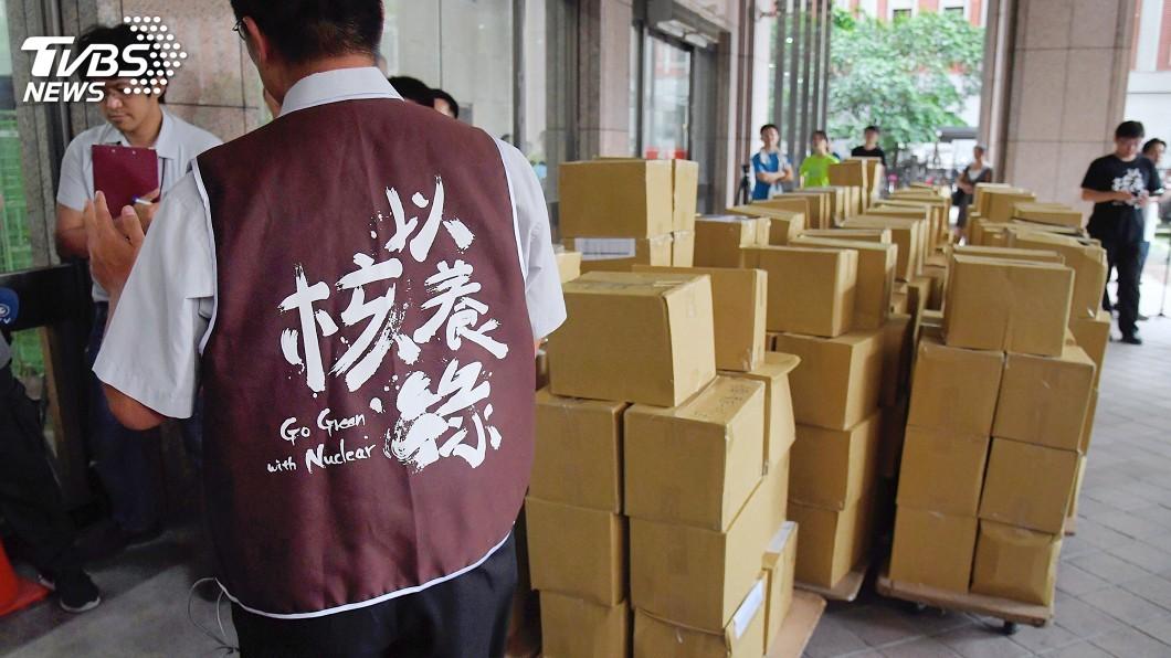 圖/中央社 以核養綠公投連署 27萬餘份未過成案門檻