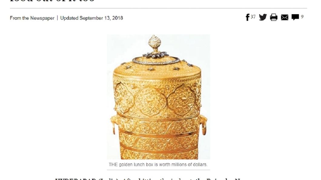 圖/翻攝自爆廢公社DAWN網站 近5億黃金便當盒遭竊 小偷竟真拿它來裝飯菜