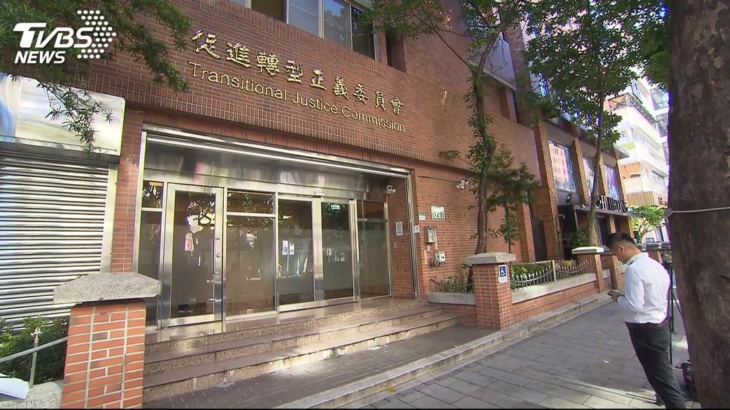 圖/TVBS 促轉會9日舉行判決撤銷公告 27名原住民在列