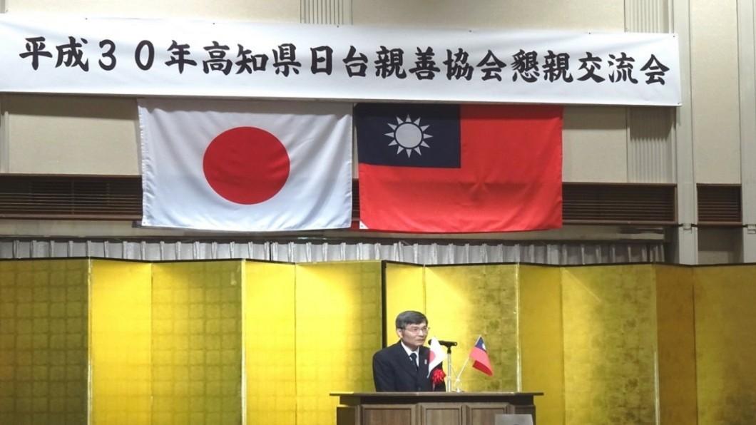 圖/翻攝自外交部官網 駐大阪辦事處長自殺身亡 網上風向反轉:酸民霸凌害死人