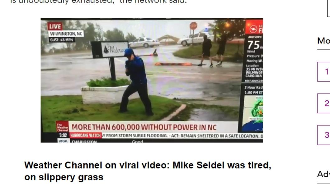 圖/翻攝自Atlanta Journal Constitution (blog) 颶風吹得記者東倒西歪 當場遭路人拆穿