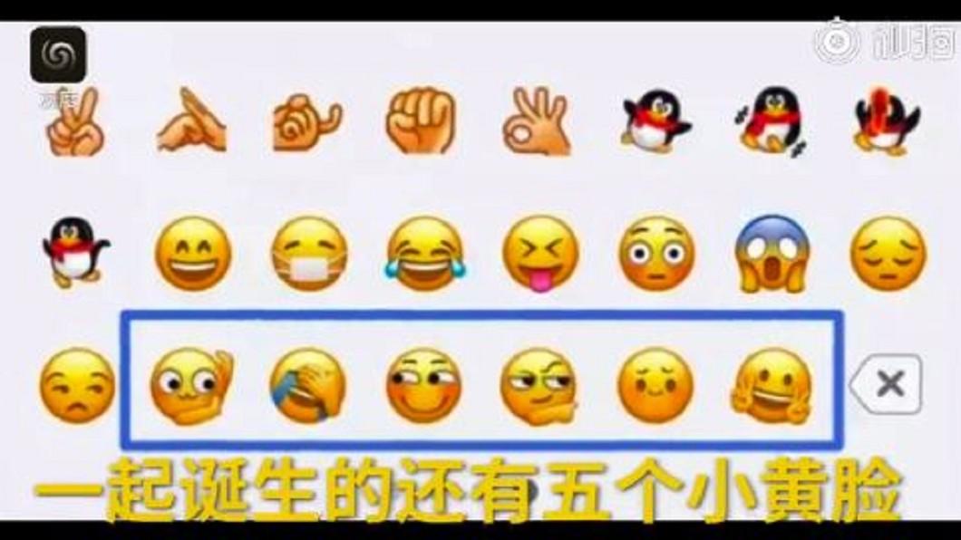 圖/翻攝自人民日報微博