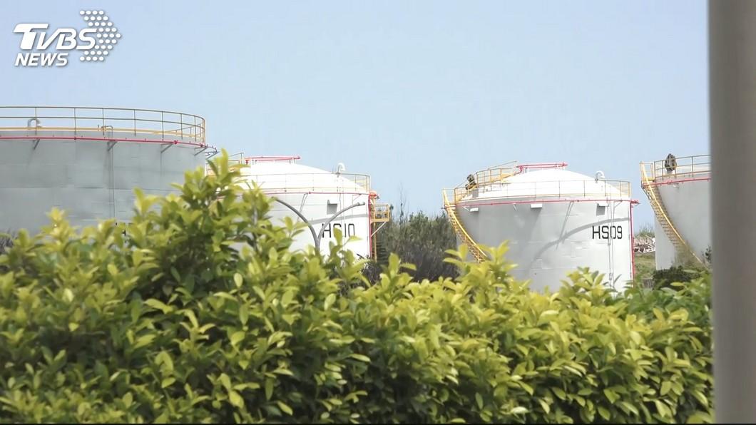 圖/TVBS 綠島加油站漏油3700公升 沈榮津:檢討懲處強度