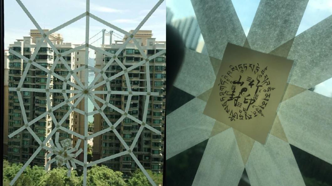 合成圖/左翻攝自米皮媽微博,右翻攝自HeySueee 微博 用膠帶貼出「蜘蛛網」 香港民眾防颱苦中作樂