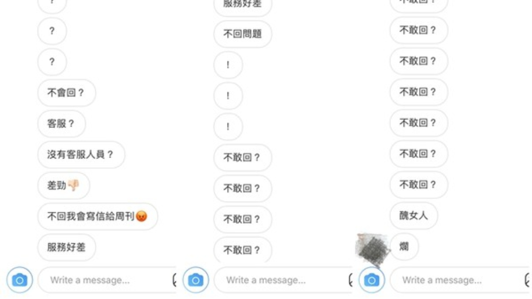 翻攝/KIMIKO臉書