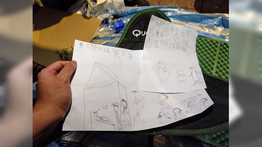 黃士修16日晚間分享小女孩給他的加油信。圖/翻攝自黃士修臉書
