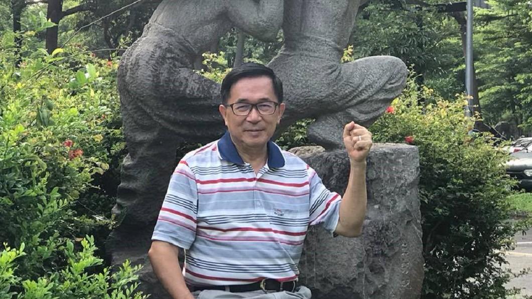 圖/翻攝自陳水扁「新勇哥物語」臉書