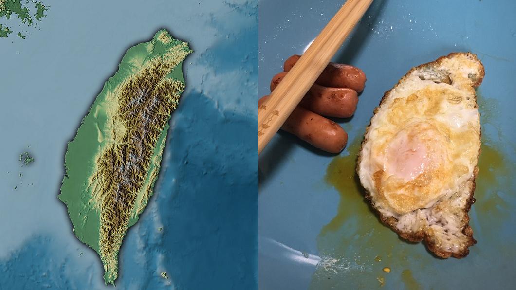 圖/TVBS示意圖(左)、翻攝自Dcard(右) 思鄉!留日生煎出「台灣蛋」 網笑:好想戳一下南投