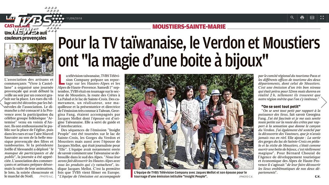 法媒報導《TVBS看板人物》至南法農莊進行節目拍攝(圖/TVBS) 《TVBS看板人物》前進南法 方念華躍上法媒頭版