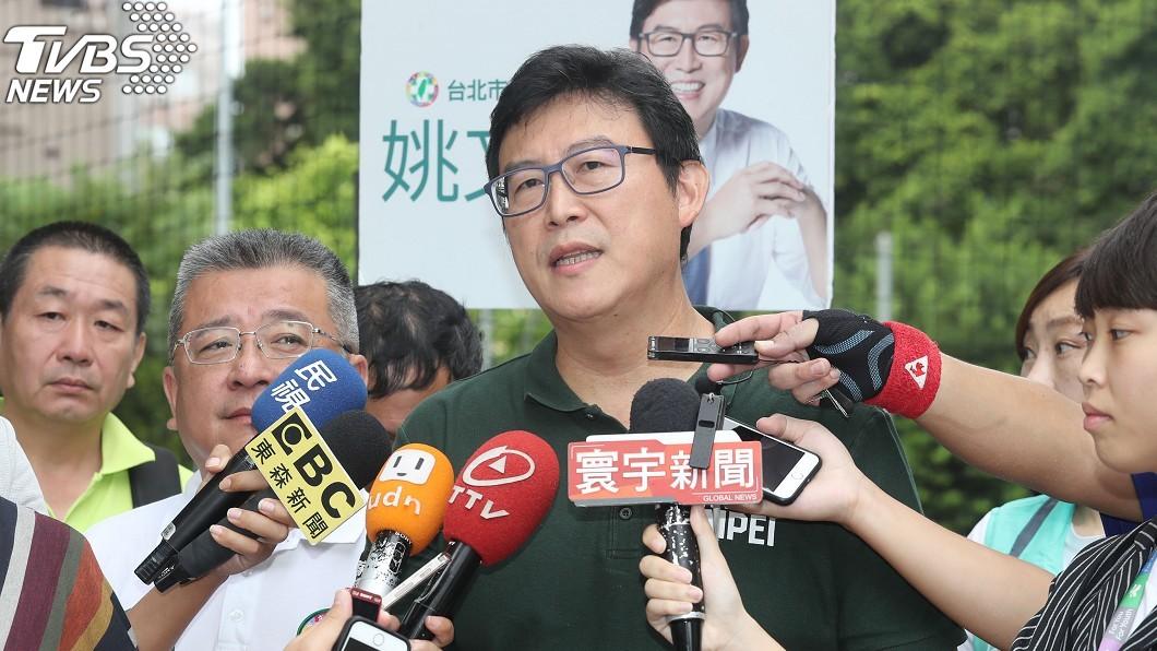 圖/中央社 談駐大阪處長之死 姚文智:選舉面臨中國假新聞威脅