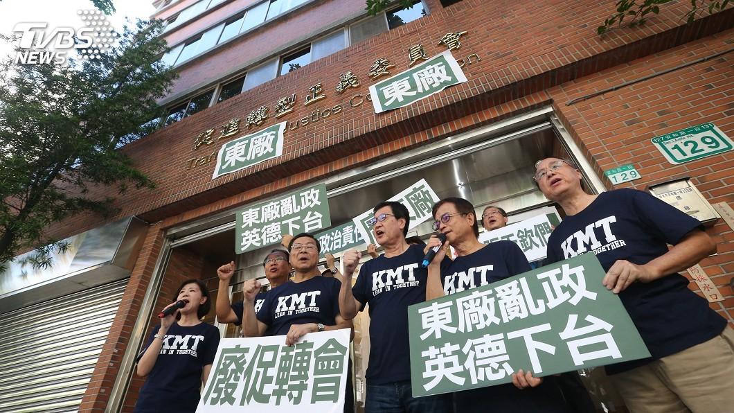 圖/中央社 在野黨要求改組促轉會 府:倒退的做法
