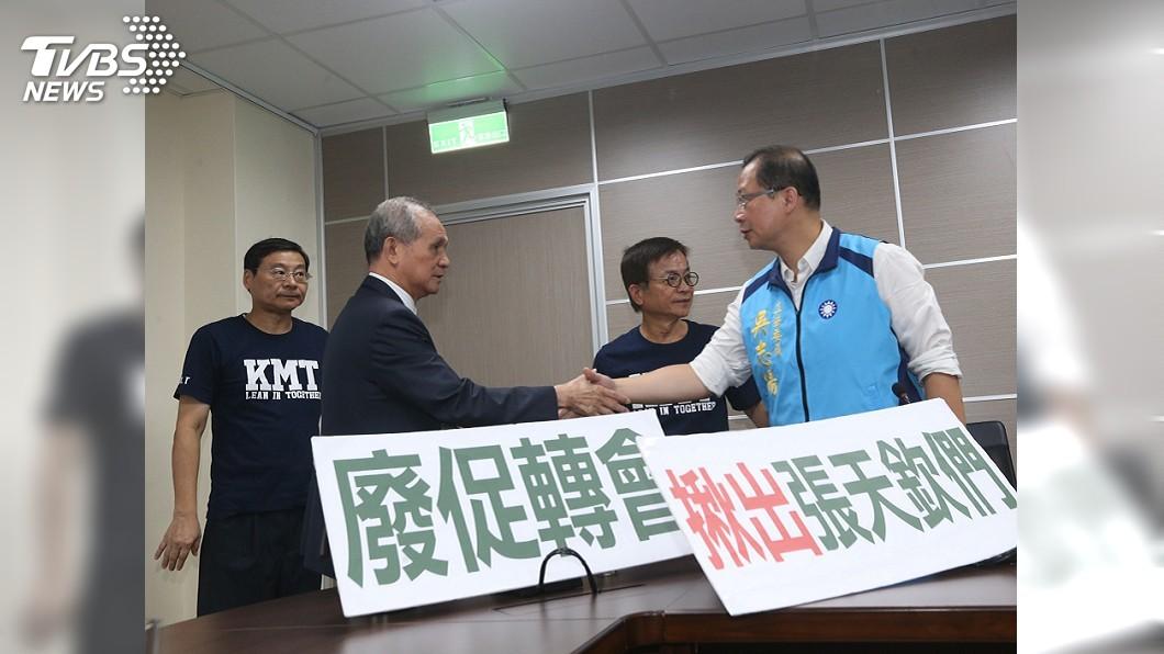 圖/中央社 被貼「東廠」標籤 促轉會:國民黨對轉型正義恐懼