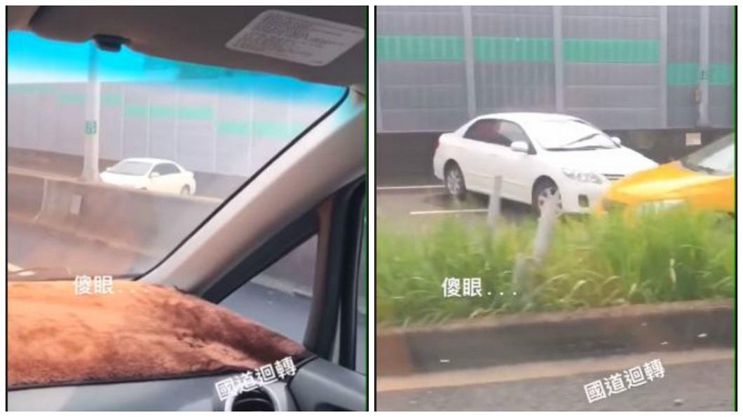 白色自小客車疑似錯過交流道,竟直接在國道上演迴轉還逆向開回去,險象環生。(圖/網友林兔提供)