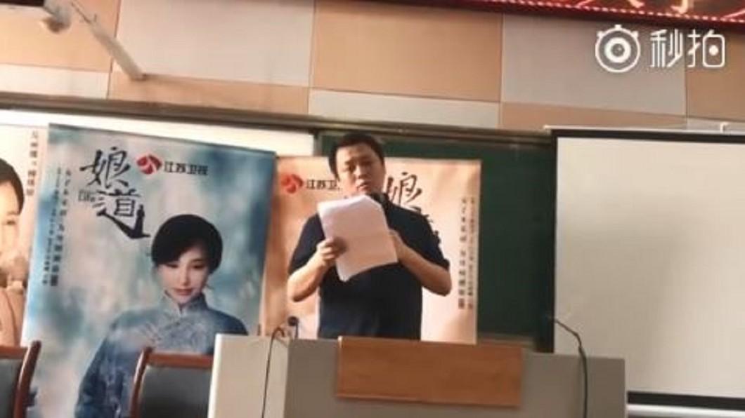 圖/翻攝自新浪娛樂微博 陸導演揭「買收視」內幕 天盛長歌遭刪14集