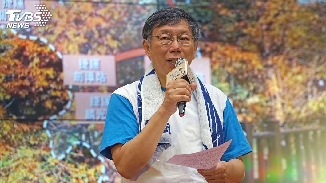圖/中央社 小野遭質疑違行政中立? 柯P:他在競選期間都請假