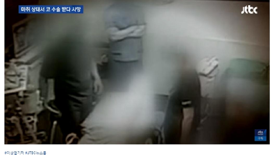 圖/翻攝自JTBC News YouTube 男大生整鼻竟腦死不治 急救畫面曝光家屬氣炸怒提告