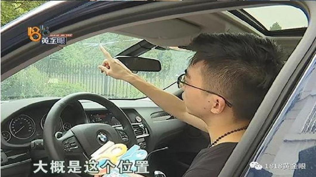 浙江一名男子開著BMW轎車回家時在車內拍打蚊子,擋風玻璃竟然裂掉了。(圖/翻攝自陸網) 天生神力?男一掌拍蚊子 把BMW擋風玻璃打裂了