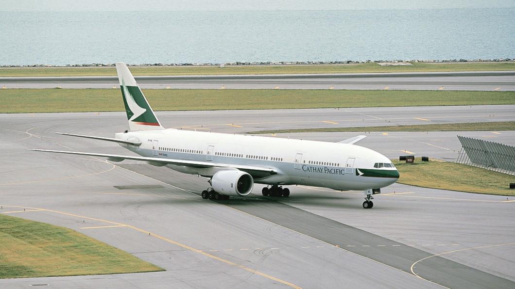 圖/國泰航空提供 全球首架波音777退役 國泰航空捐贈給博物館