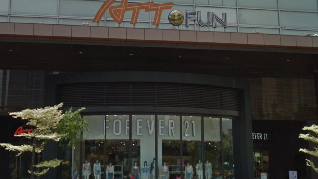 圖/Google Map 下殺3.5折出清?Forever 21信義店傳將熄燈