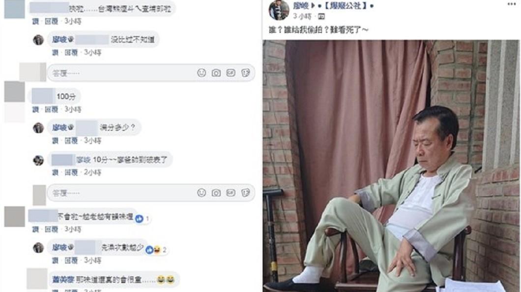 圖/翻攝自「爆廢公社」臉書