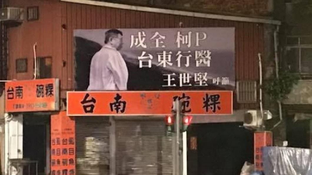 圖/翻攝自林世堅臉書
