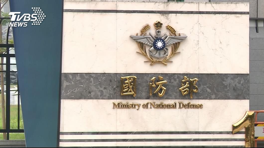 (示意圖/TVBS資料畫面) 軍官偷拍漢光演習 「寄手機」變賣機密情資給中共
