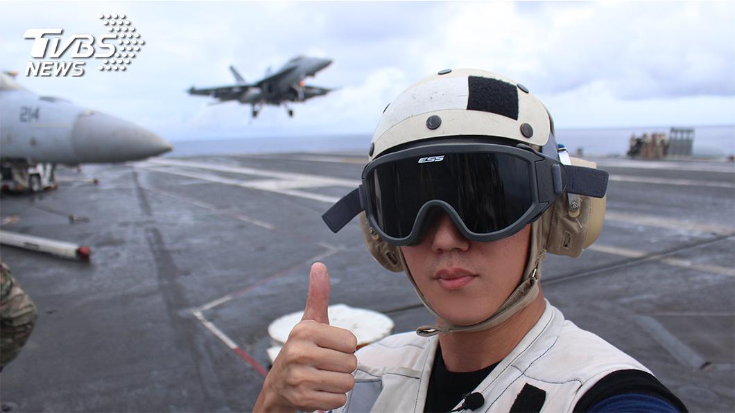 TVBS記者相振為睽違多年,再度登上美國航空母艦,直擊飛機起降。