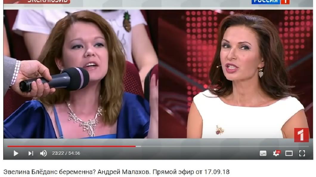 圖/翻攝 Россия 1 YouTube