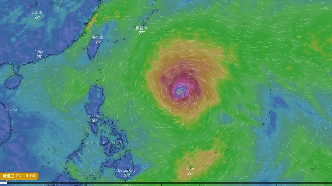 潭美估持續增為強颱,圖為今晚23時預測位置。圖/windy.com 潭美轉中颱!估持續增為強颱 氣象局:不排除登陸