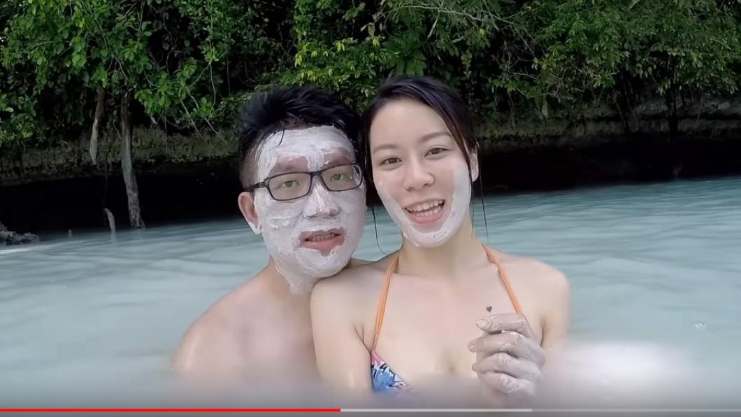 阿童和女友共遊帛琉。圖/翻攝自YouTube