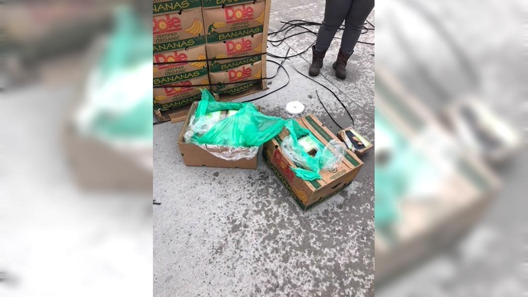 圖/翻攝自Texas Department of Criminal Justice臉書 45箱香蕉捐贈監獄 打開一看竟藏5.5億毒品