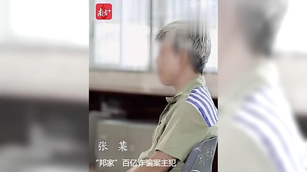 張姓詐騙案主嫌被判14年徒刑,他提到此事感到十分後悔。(圖/翻攝自陸網) 棺材本沒了!23萬老人被詐446億 主謀:他們好騙