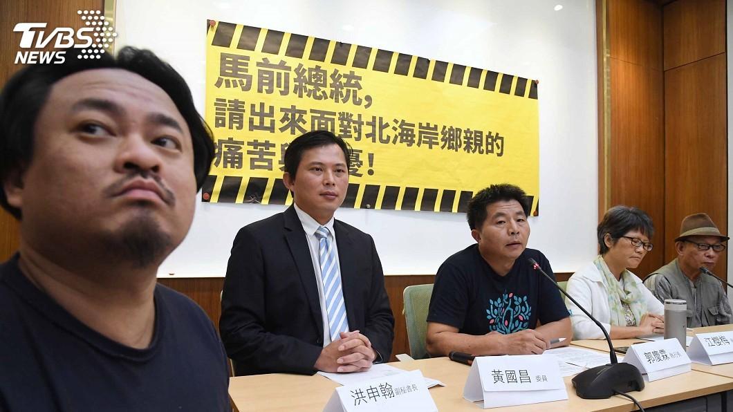 圖/中央社 馬英九挺「以核養綠」 反核團體邀他面對北海岸居民