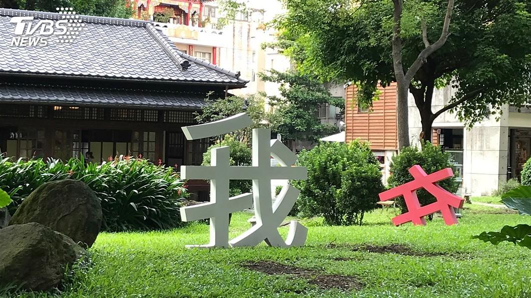 圖/台北市文化局提供